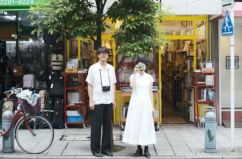Kanda Jimbocho Old Book Walk